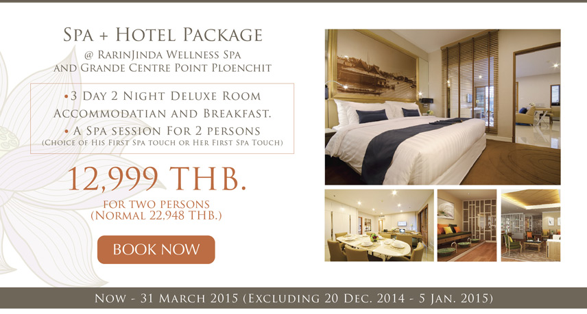 Spa Package Promotion